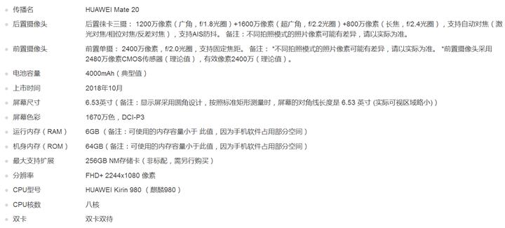 微信截图_20190219115527_副本.png